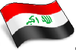 الجمهوریه العراقیه