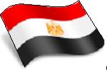 جمهوریه مصر العربیه