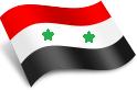 الجمهوریّه العربیّه السّوریّه
