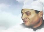 الشهید حسن شحاته
