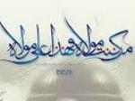 سلمان حدادی