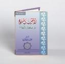 علی الشیخ